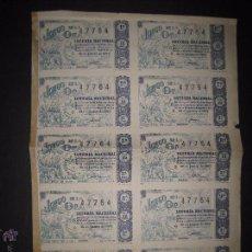Lotería Nacional: BILLETE LOTERIA - SORTEO 25 JUNIO 1963- JUEGO OCA -(V-4446). Lote 54397685
