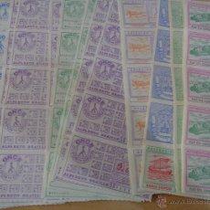Lotería Nacional: GRAN LOTE CUPONES Y LOTERIAS. Lote 54449461