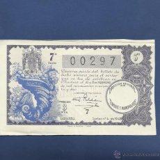 Lotería Nacional: DECIMO DE LOTERIA DE 1942 SORTEO 4. Lote 54573671
