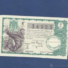 Lotería Nacional: DECIMO DE LOTERIA DE 1942 SORTEO 7 . Lote 54592552