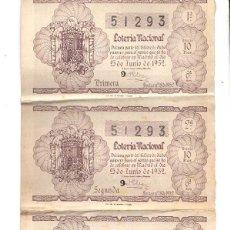 Lotaria Nacional: LOTE DE 3 DECIMOS DE LOTERIA NACIONAL. 23 DE JUNIO DE 1952. PRIMERA. SEGUNDA TERCERA. 6ª SERIE. Lote 54657104