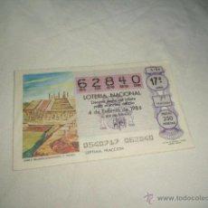 Lotería Nacional: LOTERIA NACIONAL 1984 4 DE FEBRERO TEMPLO THLAHUIZCALPANTEVUHTLI C. TOLTECA 2222. Lote 54669650