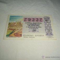 Lotería Nacional: LOTERIA NACIONAL 1984 4 DE FEBRERO TEMPLO THLAHUIZCALPANTEVUHTLI C. TOLTECA 6666. Lote 54669674