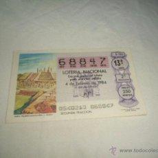 Lotería Nacional: LOTERIA NACIONAL 1984 4 DE FEBRERO TEMPLO THLAHUIZCALPANTEVUHTLI C. TOLTECA 8888. Lote 54669682