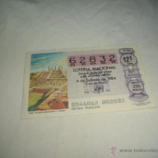 Lotería Nacional: LOTERIA NACIONAL 1984 4 DE FEBRERO TEMPLO THLAHUIZCALPANTEVUHTLI C. TOLTECA 9999. Lote 54669688