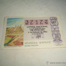 Lotería Nacional: LOTERIA NACIONAL 1984 4 DE FEBRERO TEMPLO THLAHUIZCALPANTEVUHTLI C. TOLTECA 1010. Lote 54669690