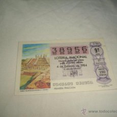 Lotería Nacional: LOTERIA NACIONAL 1984 4 DE FEBRERO TEMPLO THLAHUIZCALPANTEVUHTLI C. TOLTECA 151515. Lote 54669733