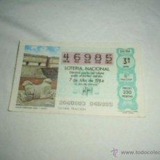 Lotería Nacional: LOTERIA NACIONAL 1984 JULIO DIA 7 PALACIO GOBERNADOR UXMAL TOLTECA C . Lote 54680486