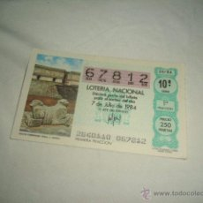 Lotería Nacional: LOTERIA NACIONAL 1984 JULIO DIA 7 PALACIO GOBERNADOR UXMAL TOLTECA C 2 2 2 2. Lote 54680490