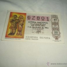Lotería Nacional: LOTERIA NACIONAL 1984 NOVIEMBRE DIA 3 PERSONAJES MITOLOGICOS CULTURA TOLTECA . Lote 54680639