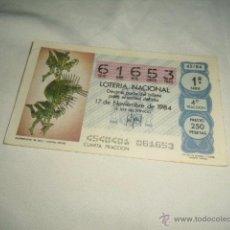 Lotería Nacional: LOTERIA NACIONAL 1984 NOVIEMBRE DIA 17 BAJORRELIEVE EL INCA CULTURA MOCHE 3 33. Lote 54680670