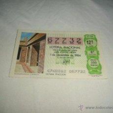 Lotería Nacional: LOTERIA NACIONAL 1984 DICIEMBRE DIA 1 PALACIO QUETZALPAPALOTI C. TEOTIHUACAN 2 2 2 . Lote 54680704