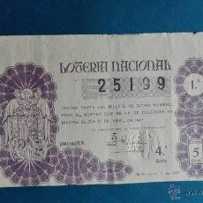 Lotería Nacional: DECIMO DE LOTERIA DE 1947 SORTEO 11. Lote 54794673