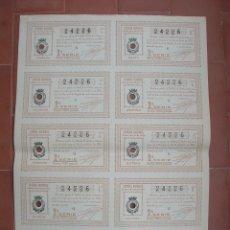 Lotería Nacional: BILLETE COMPLETO ( 10 DÉCIMOS ).LOTERIA NACIONAL.SORTEO Nº 22 DE 1936.Nº 24226. Lote 54930988