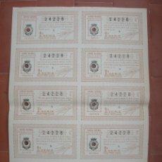 Lotería Nacional: BILLETE COMPLETO ( 10 DÉCIMOS ).LOTERIA NACIONAL.SORTEO Nº 22 DE 1936.Nº 24228. Lote 54931059