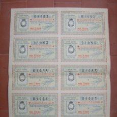 Lotería Nacional: BILLETE COMPLETO ( 10 DÉCIMOS ).LOTERIA NACIONAL.SORTEO Nº 29 DE 1936.Nº 01053. Lote 54931375