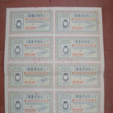 Lotería Nacional: BILLETE COMPLETO ( 10 DÉCIMOS ).LOTERIA NACIONAL.SORTEO Nº 29 DE 1936.Nº 05711. Lote 54931436