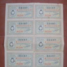 Lotería Nacional: BILLETE COMPLETO ( 10 DÉCIMOS ).LOTERIA NACIONAL.SORTEO Nº 29 DE 1936.Nº 39497. Lote 54931858