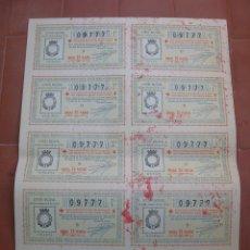 Lotería Nacional: BILLETE COMPLETO ( 10 DÉCIMOS ).LOTERIA NACIONAL.SORTEO Nº 29 DE 1936.Nº 09777. Lote 54931889