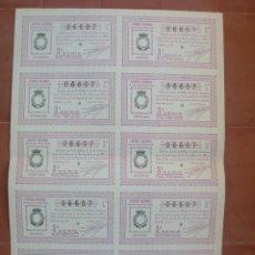 Lotería Nacional: BILLETE COMPLETO ( 10 DÉCIMOS ).LOTERIA NACIONAL.SORTEO Nº 22 DE 1936.Nº 06607. Lote 54932020