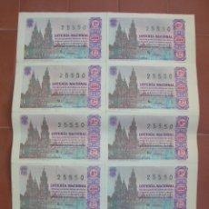 Lotería Nacional: BILLETE COMPLETO ( 10 DÉCIMOS ).LOTERIA NACIONAL.SORTEO Nº 36 DE 1962.Nº 25550. Lote 54933120