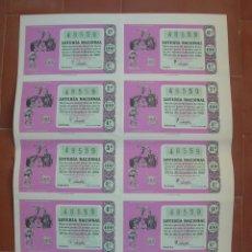 Lotería Nacional: BILLETE COMPLETO ( 10 DÉCIMOS ).LOTERIA NACIONAL.SORTEO Nº 36 DE 1961.Nº 48559. Lote 54933511