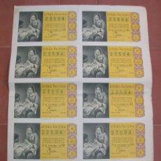 Lotería Nacional: BILLETE COMPLETO ( 10 DÉCIMOS ).LOTERIA NACIONAL.SORTEO Nº 36 DE 1960.Nº 23594. Lote 54933961