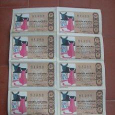 Lotería Nacional: BILLETE COMPLETO ( 10 DÉCIMOS ).LOTERIA NACIONAL.SORTEO Nº 36 DE 1966.Nº 61288. Lote 54934252