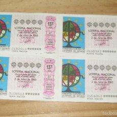 Lotería Nacional: CUATRO BILLETES DE LOTERIA NACIONAL DEL 2 DE JUNIO DE 1985. COSTABA 1000 PESETAS CADA UNO. Lote 55223460