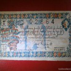 Lotería Nacional: LOTERIA NACIONAL - SORTEO Nº 21 DE 1942 - 22 DE JULIO - 14ª FRACCIÓN - 2ª SERIE - 02864 - 15 PTS.. Lote 55303822