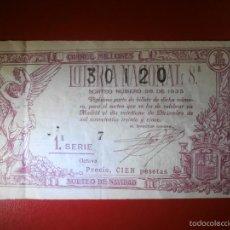 Lotería Nacional: LOTERIA NACIONAL - SORTEO Nº 36 DE 1935 - 21 DE DICIEMBRE - 8ª FRACCIÓN - 1ª SERIE - 30120 - 100 PTS. Lote 55303852