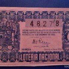 Lotería Nacional: DECIMO DE LOTERIA DE 1950 SORTEO 34. Lote 55381301