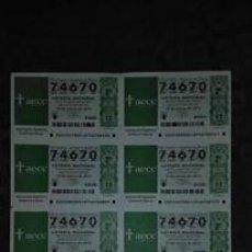 Lotería Nacional: PLIEGO DE 10 DECIMOS DE LOTERIA,SABADO SORTEO 22 DE 2015. Lote 55450560