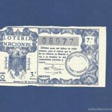 Lotería Nacional: DECIMO DE LOTERIA DE 1944 SORTEO 28. Lote 56084662