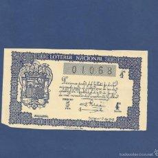 Lotería Nacional: DECIMO DE LOTERIA DE 1945 SORTEO 17 . Lote 56204551