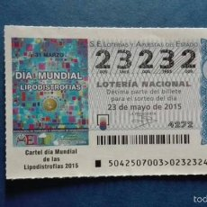 Lotería Nacional: DECIMO DE LOTERIA CAPICUA . Lote 56622246