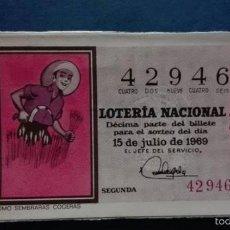 Lotería Nacional: DECIMO DE LOTERIA DE 1969 SORTEO 20. Lote 56666818