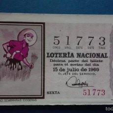 Lotería Nacional: DECIMO DE LOTERIA DE 1969 SORTEO 20. Lote 56667828