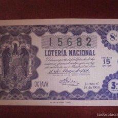 Lotería Nacional: DECIMO - LOTERIA NACIONAL- AÑO 1956 - SORTEO Nº 14 - 14 DE MAYO - 15682 - 15 PTAS.. Lote 56675674
