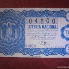 Lotería Nacional: DÉCIMO - LOTERÍA NACIONAL- AÑO 1954 - SORTEO Nº 30 - 25 DE OCTUBRE - 04600 - 10 PTAS.. Lote 56675717