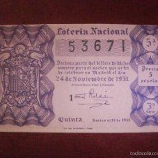 Lotería Nacional: DÉCIMO - LOTERÍA NACIONAL- AÑO 1951 - SORTEO - Nº 33 - 24 DE NOVIEMBRE - 53671 - 5 PTAS.. Lote 56675780