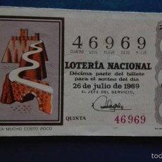 Lotería Nacional: DECIMO DE LOTERIA DE 1969 SORTEO 21. Lote 56681888