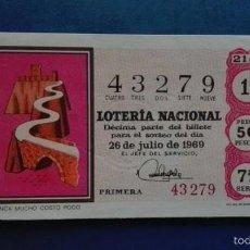 Lotería Nacional: DECIMO DE LOTERIA DE 1969 SORTEO 21. Lote 56685184