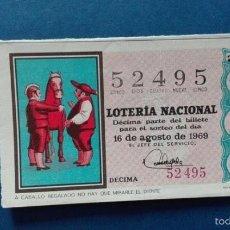 Lotería Nacional: DECIMO DE LOTERIA DE 1969 SORTEO 23. Lote 56737512