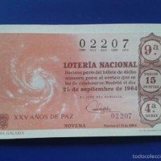 Lotería Nacional: DECIMO DE LOTERIA NACIONAL AÑO 1964 SORTEO Nº 27. Lote 56740883