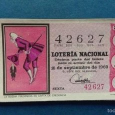 Lotería Nacional: DECIMO DE LOTERIA DE 1969 SORTEO 26. Lote 56817902
