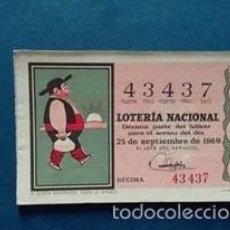 Lotería Nacional: DECIMO DE LOTERIA DE 1969 SORTEO 27. Lote 56818106