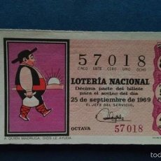 Lotería Nacional: DECIMO DE LOTERIA DE 1969 SORTEO 27. Lote 56818328