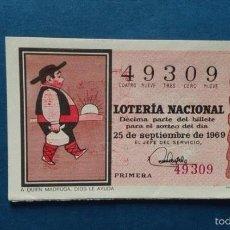 Lotería Nacional: DECIMO DE LOTERIA DE 1969 SORTEO 27. Lote 56818634