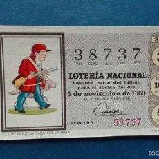 Lotería Nacional: DECIMO DE LOTERIA DE 1969 SORTEO 31. Lote 56851423